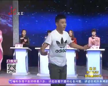 大城小爱20141108