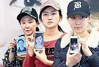 演员赴韩整容变毁容 维权反被医院控诈骗犯