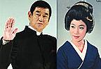 高仓健情史:妻子为红歌星江利智惠美