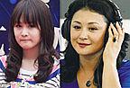 赵本山17岁漂亮女儿自拍照 撞脸小姨谢大脚