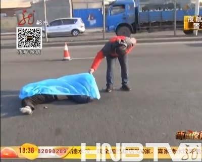环卫工清扫垃圾发现男尸 疑黄色出租车撞死人逃逸