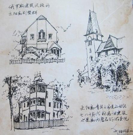 许都有个故事,哈尔滨也不例外,在这座被西方文化熏陶的城市中,