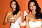 韩国女模当众调整内衣露出胸垫