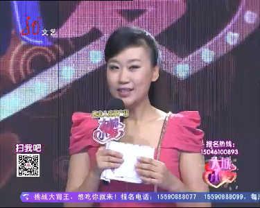 大城小爱20141129