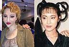 香港女星变脸超惊吓 曾出演《倩女幽魂》小青