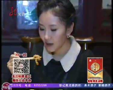 龙江广播相亲龙小爱
