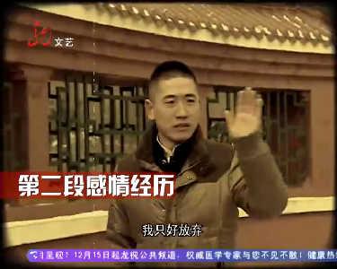 大城小爱20141220