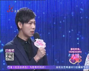 大城小爱20141227
