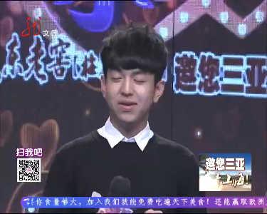 大城小爱20150108