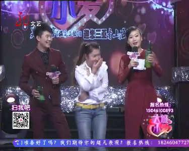 大城小爱20150115