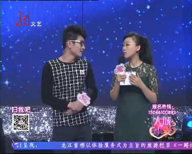大城小爱20150123