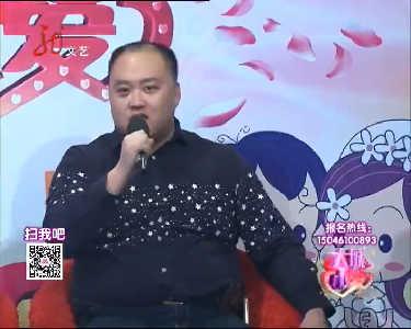 大城小爱20150129