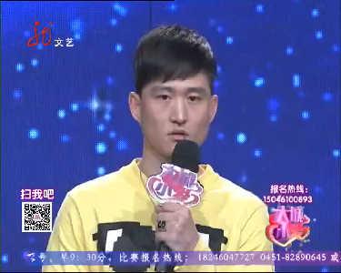 大城小爱20150205
