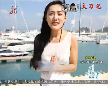 游艇汇20150208