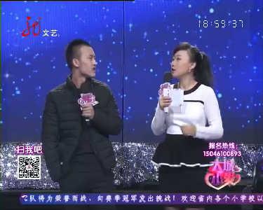 大城小爱20150206