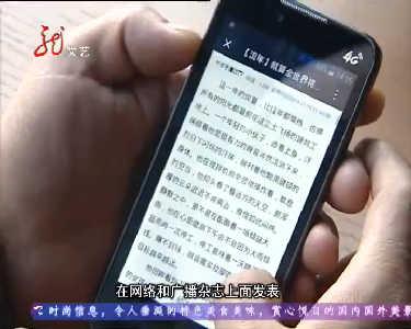 大城小爱20150212