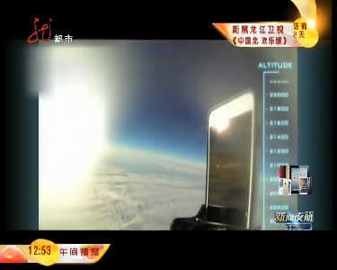 """手机万米高空接受""""坠落测试"""""""