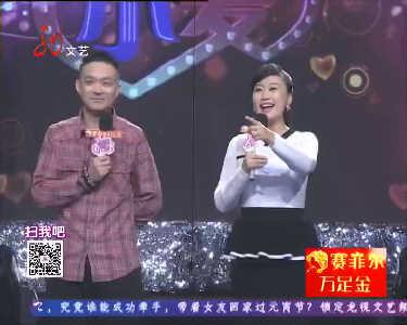 大城小爱20150226