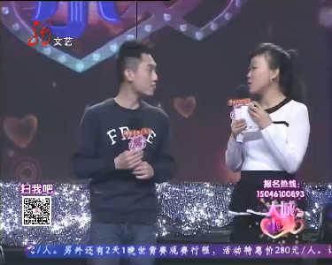 大城小爱20150227