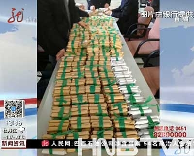 视频 硬币/1200斤硬币共43200元。(视频截图)