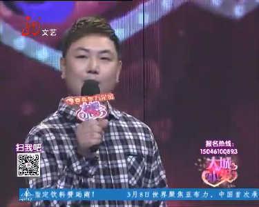 大城小爱20150313
