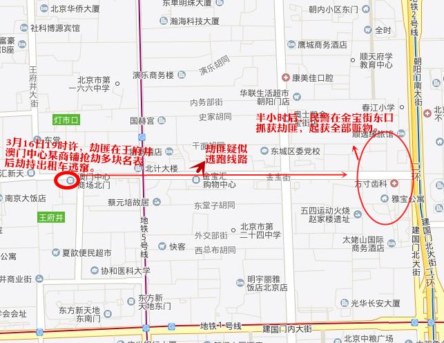 图.腾讯地图供图