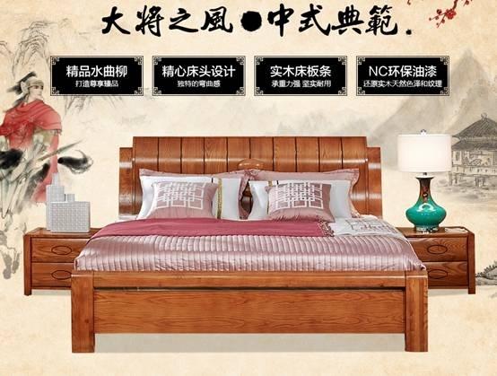 自制实木沙发结构图