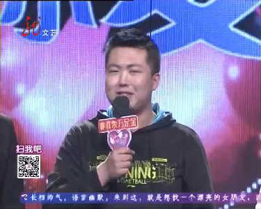 大城小爱20150326