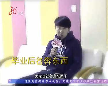 大城小爱20150327