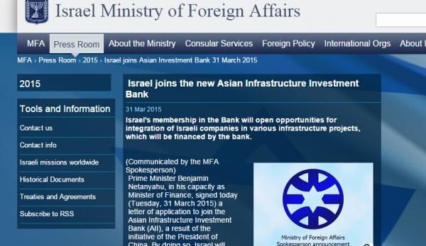 """以色列宣布申请加入亚投行 """"朋友圈""""扩员至50国"""