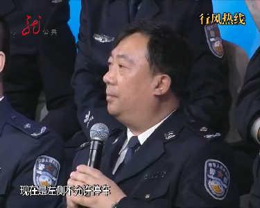 行风热线20150404