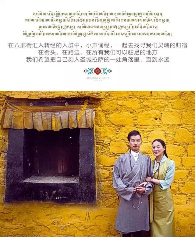 微信藏族老人头像