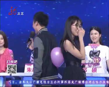大城小爱20150409