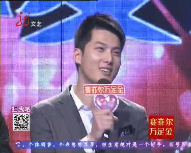 大城小爱20150417