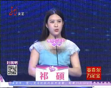 大城小爱20150423