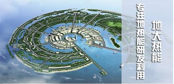 地大热能:温泉疗养院规划设计行业领先
