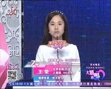 大城小爱20150424