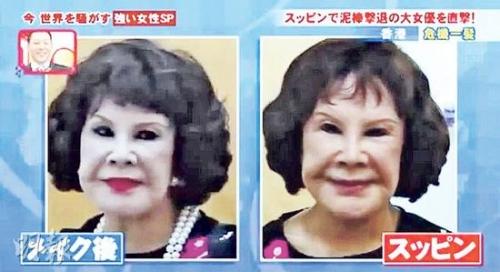 她还在现场卸妆以素颜跟日本观众见面