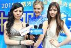 第九届中国胸模大赛启动