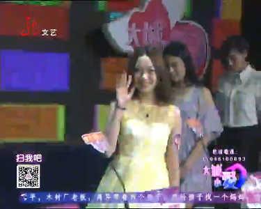 大城小爱20150430