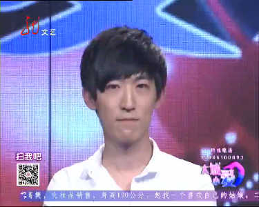 大城小爱20150501