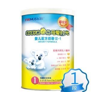 再次推出高端新品——飞鹤牧场特供纯牛奶.