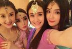 甘薇庆生姐妹团印度风派对