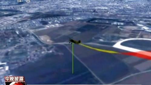 飞行员牺牲瞬间画面:姜涛鲁朋飞17秒操纵飞机180度转弯拯救千人生命