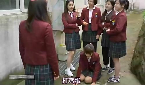 学校2015:热议11亿的韩国校园剧 没有啪啪啪