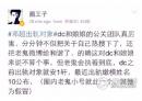 """微博认证为北京日报社娱乐主编的""""圈内老鬼""""昨晚爆料称,""""哎!又一跑男出轨了。""""稍晚,更多的自媒体公众号发出消息,写道""""邓超!""""""""大家对邓超的印象怎么样?""""似坐实爆料中出轨男星为邓超。多个账号还对出轨对象进行了爆料,""""长腿胡兵""""称""""他之前出轨的是台湾女艺人,这次是嫩模"""",还有微博直指邓超出轨江一燕。随后,多个博主发文称半夜接到电话,被要求删除微博。"""