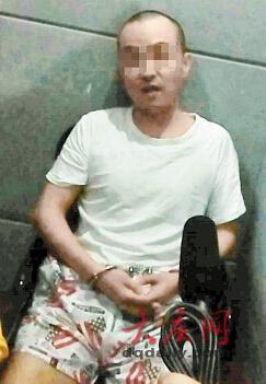 肯德基扎人男子曾准备劫持孩子 希望被狙击手