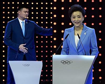北京申冬奥代表团陈述 申办结果将揭晓