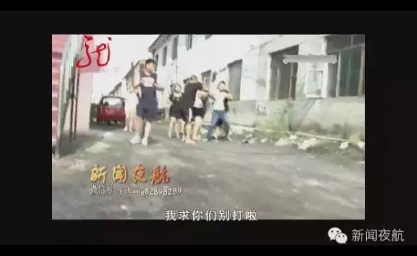 哈尔滨4岁说法幼儿园疑遭猥亵新闻讨视频被打女童鞍山家长图片