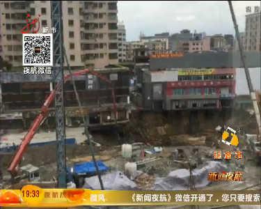 东莞楼房连续塌陷半边悬空